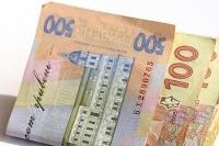 Повышен размер компенсаций по банковским вкладам физических лиц