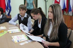 Одесса глазами школьников