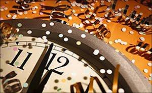 Встречая новый год
