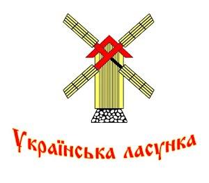 История украинской кухни