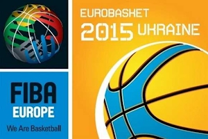 Готовимся к «Евробаскету-2015»